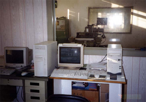 Wire-Cut Machine with Computer Programming System